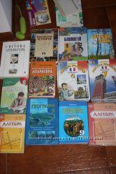 Книги -школа
