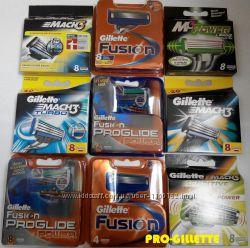 Gillette, Fusion , mach3. Картриджи, кассеты, лезвия. Только оригинал.