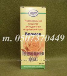 Биомак - средство для удаления огрубевшей кожи