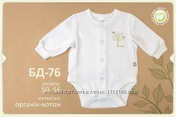 Эко-коллекция для новорожденных ТМ Бемби