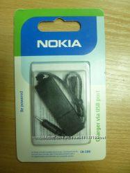 Зарядное устройство Nokia CA-100