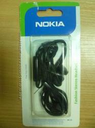 Гарнитура Nokia HS-31