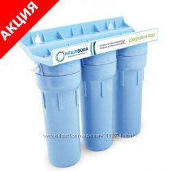 Акция на Фильтр для очистки воды под мойку Наша вода Родниковая вода - 3