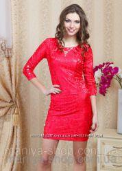 очень эффектныое платье