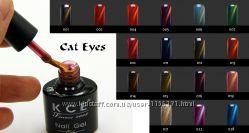 Гель-Лаки Кошачий глаз. Cat Eyes. 10мл. Гель лак