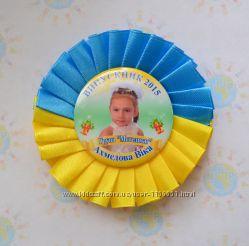 Значки с розетками Жёлто-голубые