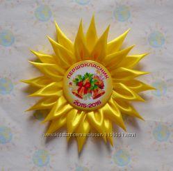 Значки с розетками Солнышко