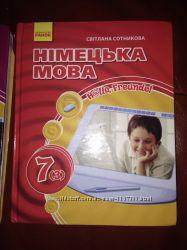 Учебники  6, 7, 8, 9  классы