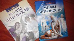 книги. народная медицина. мифы. деньги мира. 15  скидка