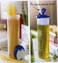 Компактусы для спагетти и масла Tupperware