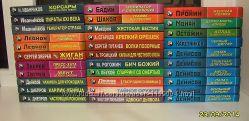 Серия книг Вне закона