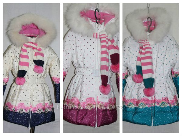 Зимние пальто для девочек Kiko 3348 104-134 размер