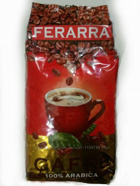 Кофе в зернах Ferarra 100 процентов арабика 1кг