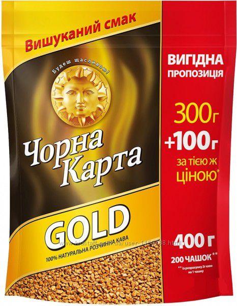Кофе растворимый Черная карта Gold 500 гр
