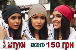 Женская шапка трикотажная черная, серая, красная, синяя, бирюзовая, бежевая