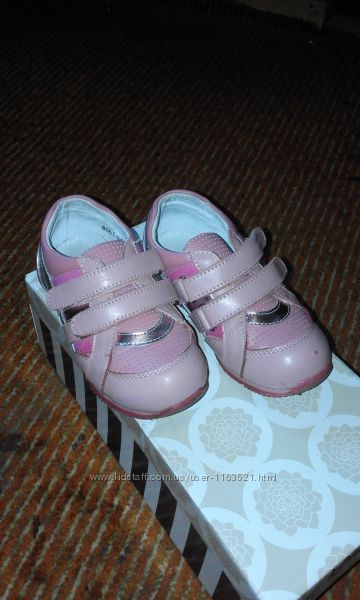 кроссовки Шалунишка для девочки