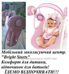Прокат Кресло-качалка Bright Starts Вышгород
