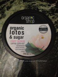 Скраб для ног  Сахарный лотос Organic shop