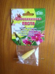 Цитокининовая паста 1, 5 мл