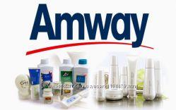 Продукция компании Amway со скидкой до 40 процентов