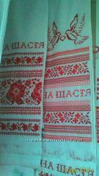Рушники ручная вышивка