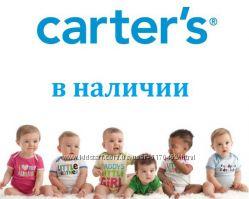 Модная детская одежда CARTER&acuteS в наличии