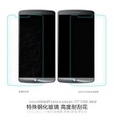 Защитное стекло Nillkin Anti-Explosion Glass Screen H к LG Dual G3