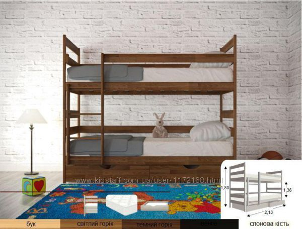 Детские кровати, Кровать Двухъярусная Ясная