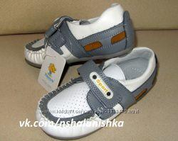 Кожаные мокасины-туфли ТОМ. M 27 размер