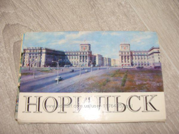 Норильск на открытках, сделать хорошую открытку