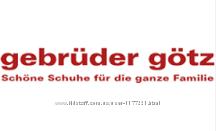 Gebrueder-goetz - магазин обуви разных брендов