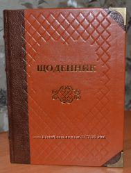 дневник в кожаном переплете