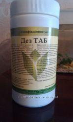 Дезинфицирующее средство в таблетках Дез ТАБ 1кг
