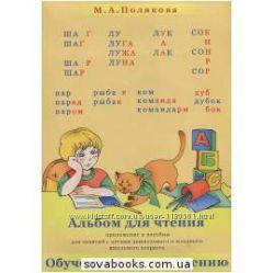 Развивающие книги для детей, изучение языков, счет, письмо, чтение