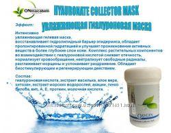 Увлажняющая гиалуроновая маска для лица и век ONmacabim