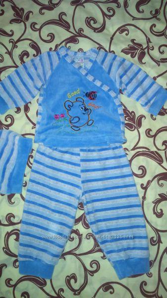 Тепленький мягенький детский костюмчик Пух фирмы КАТЛЕН