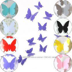 Объемные 3D бабочки на стену обои для декора