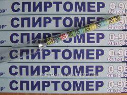 Спиртометр бытовой повышенной точности 0-96
