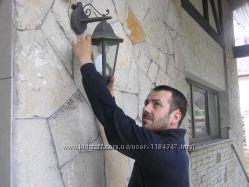 Вызов электрика Киев