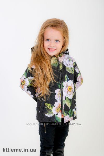 Стеганая куртка на девочку
