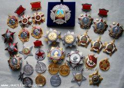 Куплю Награды, Ордена, Медали, Значки, Докементы к наградам
