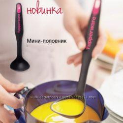 Мини-половник Tupperware