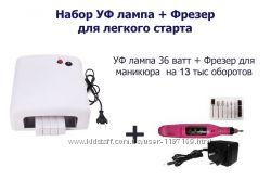 Стартовый набор Фрезер-ручка 15000  УФ лампа 36 Вт