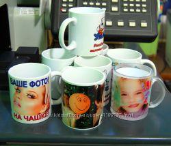 Фото на чашке, печать на чашке