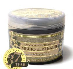Сибирское Черное мыло увлажняющее для волос и тела Агафьи 37 трав - 500 мл