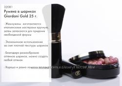Румяна в шариках Giordani Gold могу переслать укр или новой почтой, оплата