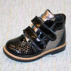 Демисезонные ботиночки р 23 24