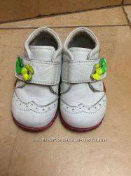 Ботиночки, Froddo