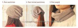 Оригинальная шапка-шарф