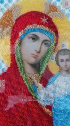Пресвятой Богородица